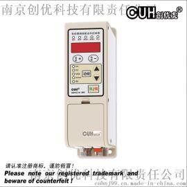 CUH创优虎 SDVC34-M(3A)自动调压调频 圆振直振送料振动盘控制器