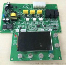 生物质颗粒壁炉线路板03款TFT液晶显示