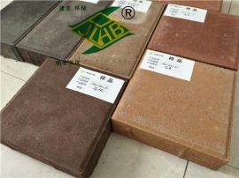 郑州建菱砖厂家直销建菱JL30x15x6透水砖、水泥砖、高强度混凝土透水砖优质品牌品质保证