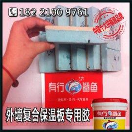 節能裝飾一體板聚氨酯膠水,保溫裝飾阻燃板聚氨酯膠水