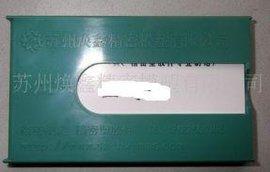 名片夹 塑料名片夹 精致塑料名片夹