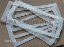食品级硅胶垫生产厂家 无毒无味白色硅胶垫厂家