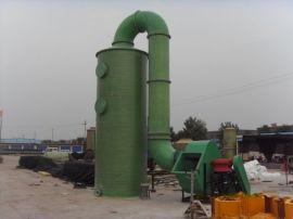 玻璃钢酸雾净化塔/废气处理设备