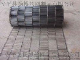 扬博网业不锈钢食品级网带输送带