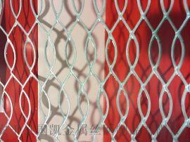 装饰网   铝板网    鱼鳞孔铝板网