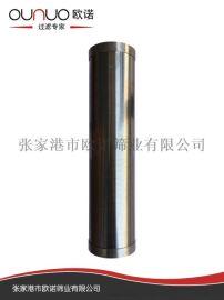欧诺不锈钢绕丝筛管 正绕绕丝 全焊式筛管 滤芯