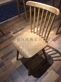 实木温莎椅 简约现代风客厅餐厅时尚实木椅 咖啡厅家具可来图定制