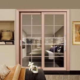 裕豪 优质铝合金推拉门中空玻璃移门 庭院阳台吊趟门