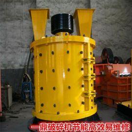 供应立式石料多层复合式破碎机煤矸石复合式破碎机高耐磨复合破