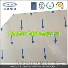 铝蜂窝卫生间成品隔断 环保无味 防水防火隔断板