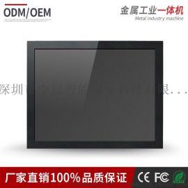 19寸正屏电阻触摸屏一体机电脑 工业触控无风扇平板生产监控机