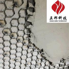 高效防磨耐高温内衬龟甲网耐磨陶瓷涂料