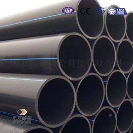 厂家直销 PE塑料管 工业化学用pe管