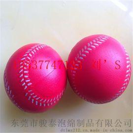 诚信工厂一年四季生产供应PU棒球模内发泡成型