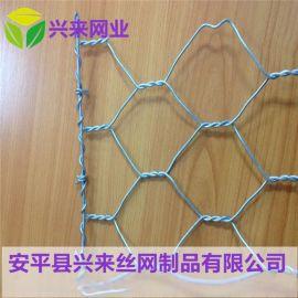 铅丝石笼网,高尔凡石笼网 ,pvc石笼网