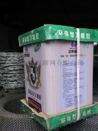 湖南现货建筑施工专用保温钉专用万能胶强力快干环保型保温胶