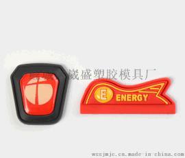 厂家定制 滴塑商标 pvc软胶塑料拉片硅胶拉链头免费打样量大价优