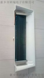 藥品櫃風冷翅片蒸發器冷凝器