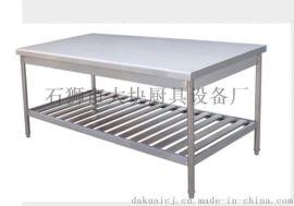 泉州厨具设备生产 拉门工作台 不锈钢材质 根据使用定制