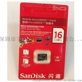 供应闪迪tf高速16GB内存卡批发厂家可免费下载
