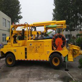 申鑫牌大型湿喷混凝土机械手 TXJS30喷浆机组  湿喷机械手