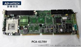 研華PCA-6178V REV.A1 P3 工控主板,集成顯卡 可配記憶體CPU風扇