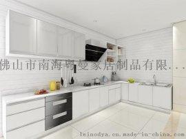 铝合金框架橱柜家具订制,铝合金框架橱柜家具私人订制厂家,雷诺帝娅橱柜家具批发