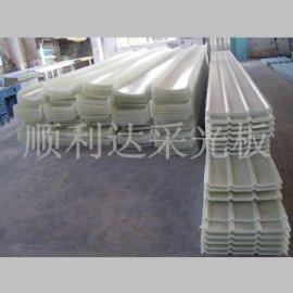 天津顺利达耐候性采光板代理