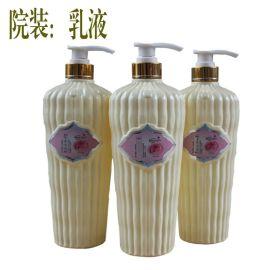院裝護膚品乳液加工
