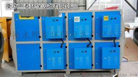 专业生产等离子废气处理设备 烟气处理装置