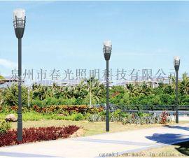 泉州防水庭院灯 太阳能庭院灯 供应公园防水庭院灯