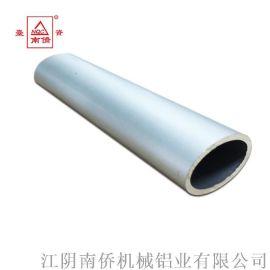 南侨铝业供应阳极氧化铝管