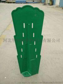供应高速防眩板/玻璃钢防眩板/厂家直销