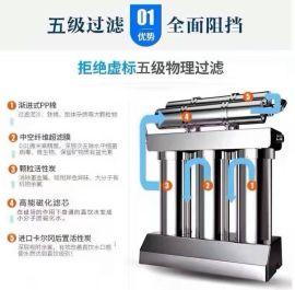 深圳溢思源高能3+2磁化活水净水器机批发代理