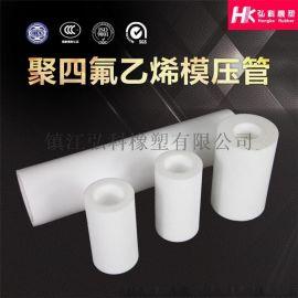 聚四氟乙烯管 优质白色四氟等压管 聚四氟乙烯等压管批发