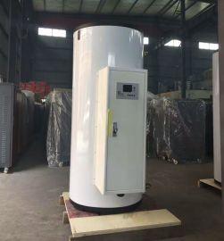 全自动商用不锈钢电热水气 容积式电热水器