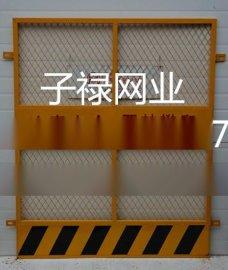 唐山静电喷涂施工电梯防护门,电梯井口安全门,人货电梯防护门安平子禄建筑防护一体化