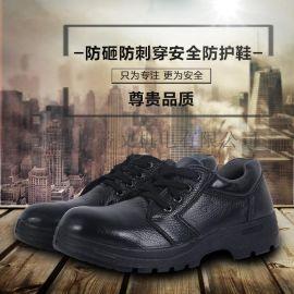 劳保鞋钢包头透气安全牛皮防砸防穿刺防滑安全防护工作鞋同胜9028