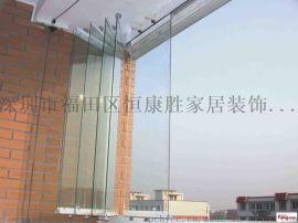 深圳美之家 (工廠直銷)無框陽臺玻璃門窗,折疊玻璃窗設計生產銷售安裝中心