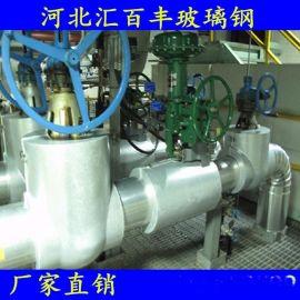 玻璃钢阀门保温壳专业生产厂家河北各型号