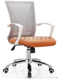 办公椅子、转椅办公转椅、电脑椅子转椅、转椅办公椅、现代办公椅