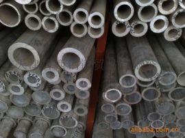 武汉供应5052无缝铝管厂