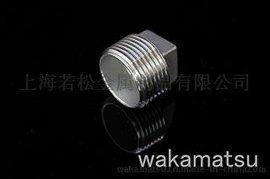上海若松供应【厂家直销】不锈钢管帽、塞堵