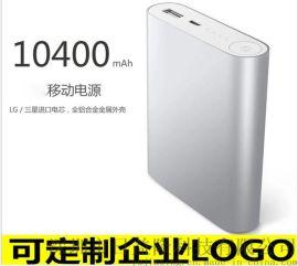 供应10400毫安 小米充电宝 移动电源