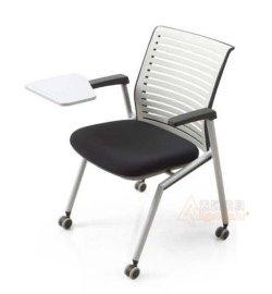 培训椅 高端培训座椅 培训室椅子定制