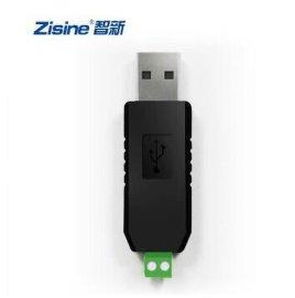 智新系列消费机专用转换器 232转485转换器 USB转485转换器 USB转485