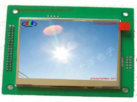 LCD液晶显示器总线接口显示文字图形曲线