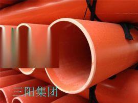 现货批发cpvc电力管 pvc-c电缆保护管 cpvc高压电力管 MPP电力管
