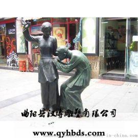 汉博雕塑玻璃钢铸铜雕塑
