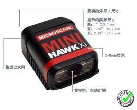迈思肯 Microscan MINI Hawk PDF 二维读码器 原装正品 全新